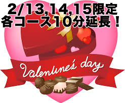 バレンタインイベント開催!!(^^♪